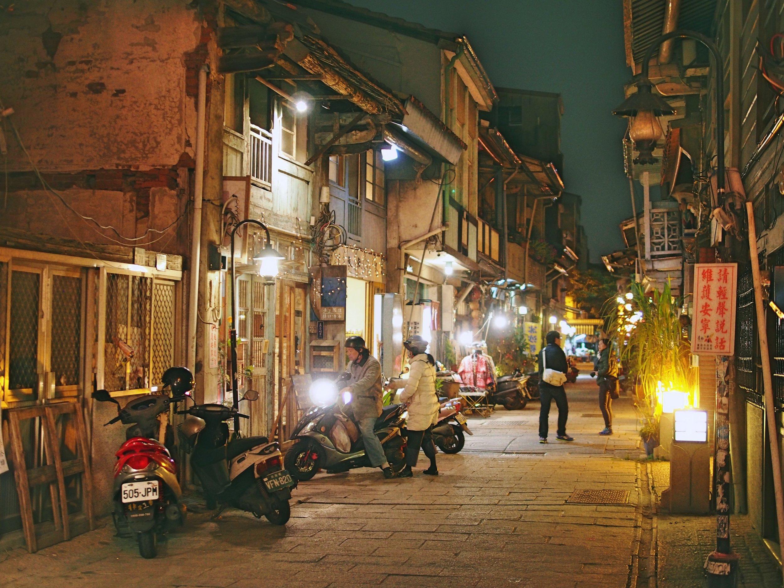 神農街 | ShenNong Street