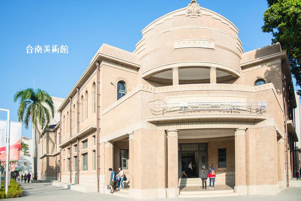 台南市美術館1館(原台南警察署) | Tainan Art Museum (Hall 1)