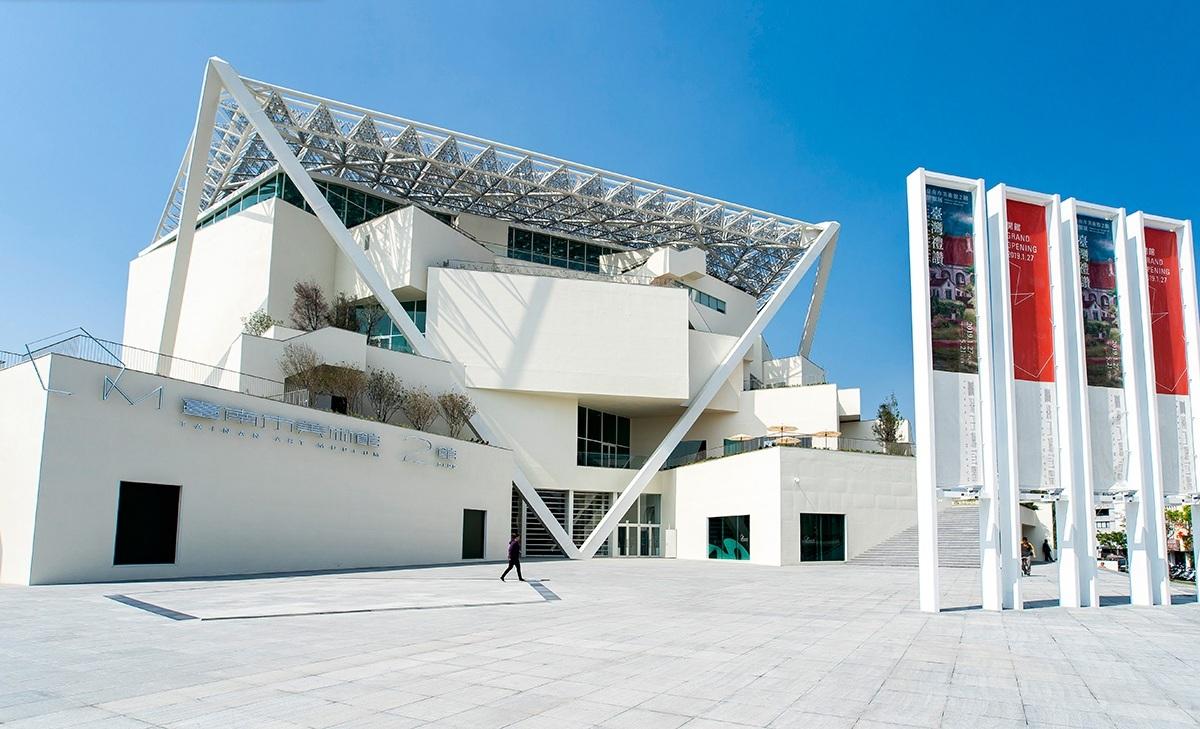 台南市美術館2館 | Tainan Art Museum (Hall 2)