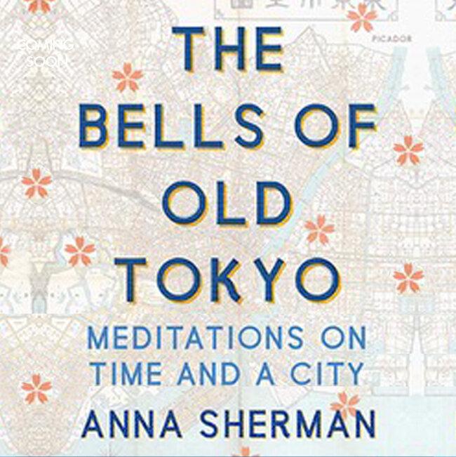 The Bells of Old Tokyo.jpg
