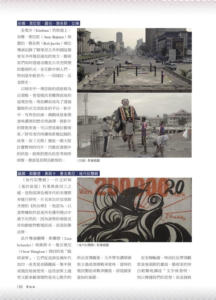 Article in Artist Magazine
