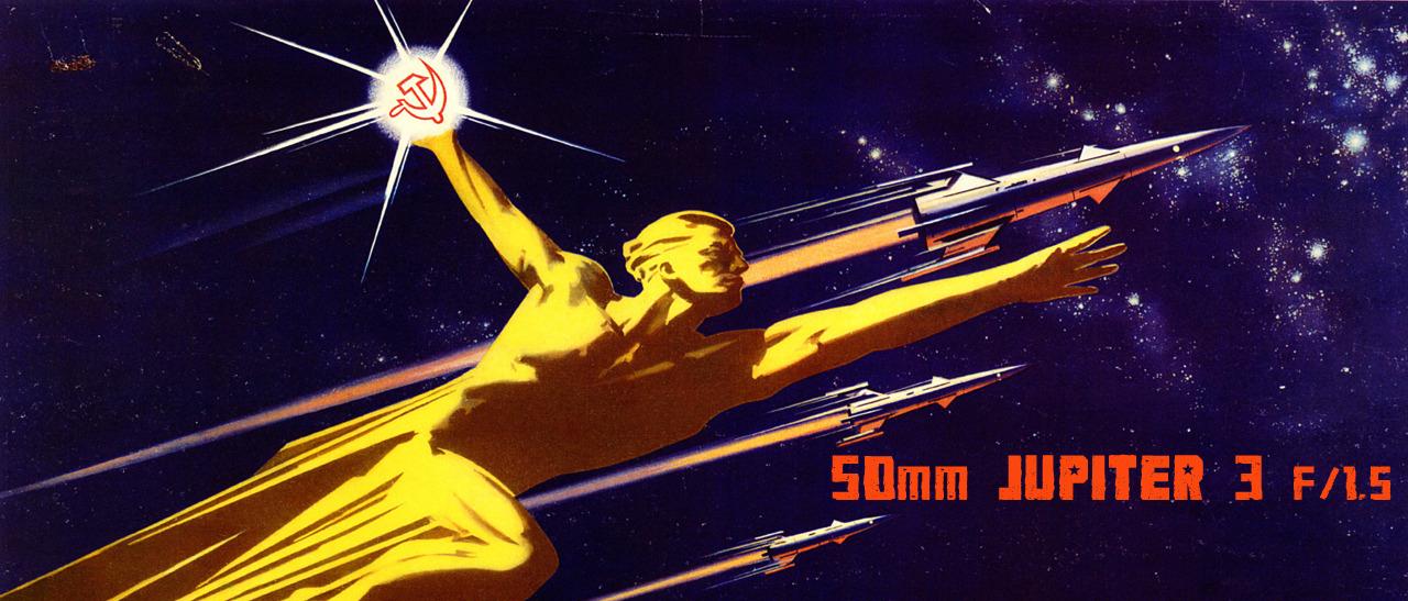 50mm-Jupiter-3.jpg
