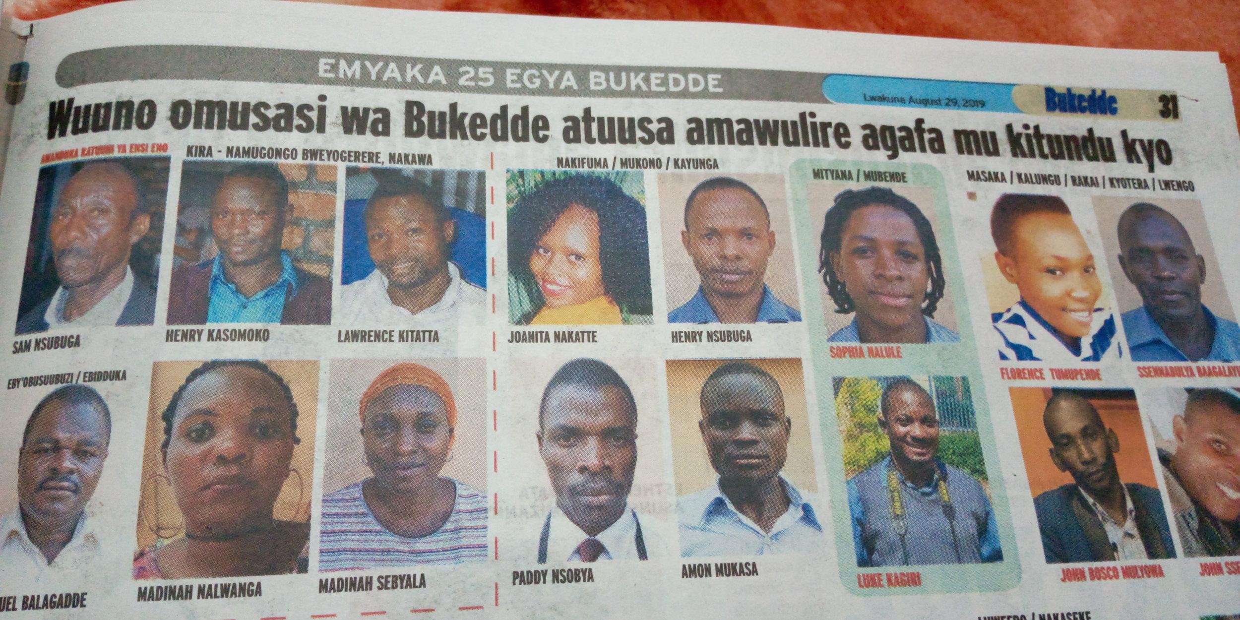 Joanita Nakatte named one of the top 25 rising stars in her newspaper, Uganda