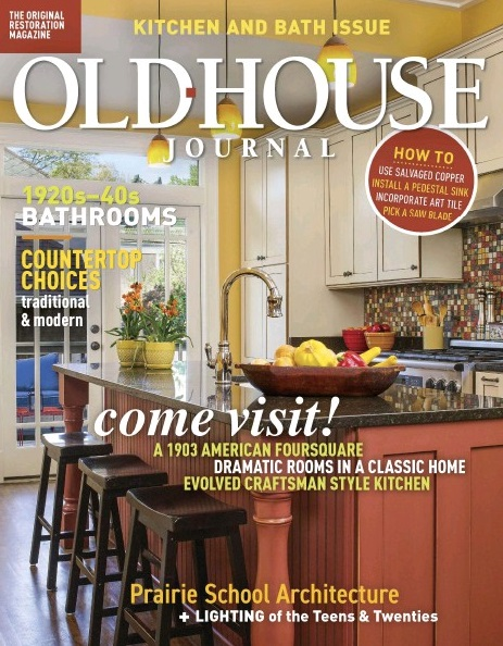 Old House Journal | February 2019: 1915 Builder's Model Spec House in Portland, OR
