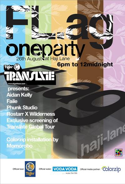 FL.ag ONE Party Flyer