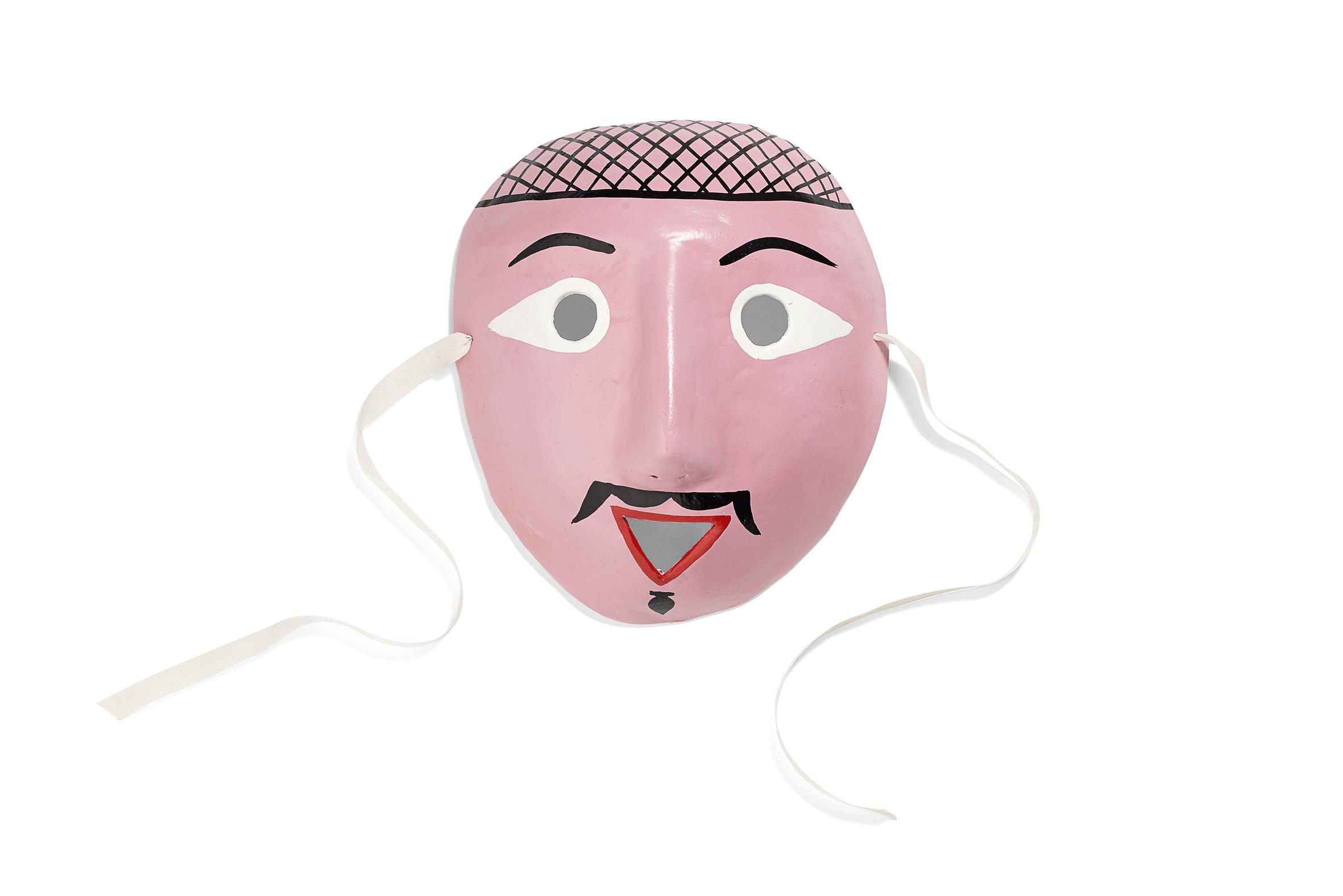 Mood Mask | Pink