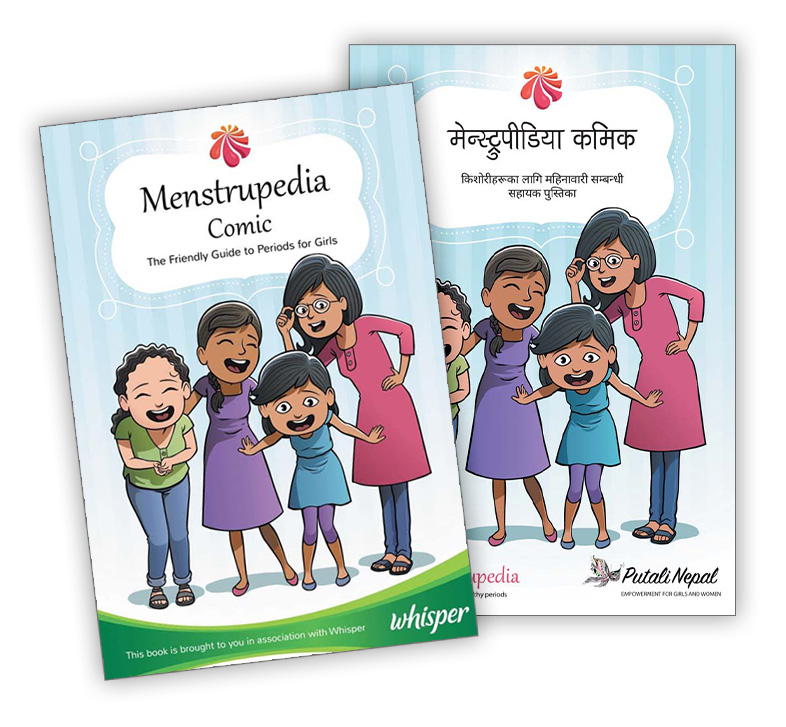 Menstrupedia Comic Books - Menstrupedia is a great comic book that aims to end the menstruation myth in culturally sensitive ways and empowers girls by opening up the conversation and teaching language to address the topic. CCF raises money to purchase these books for distribution to educate Nepali girls and their mothers working for local partners.