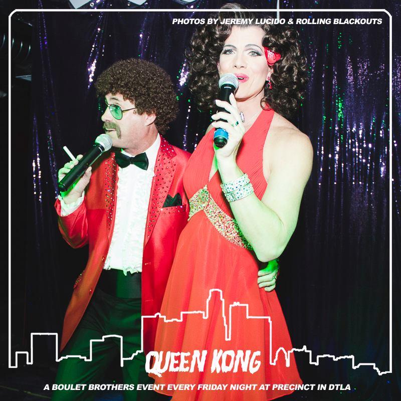 queenkong12_15_4.jpg