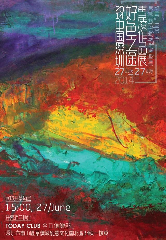 2015 ShenZhen .China