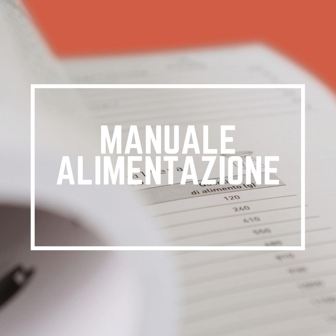 Il manuale