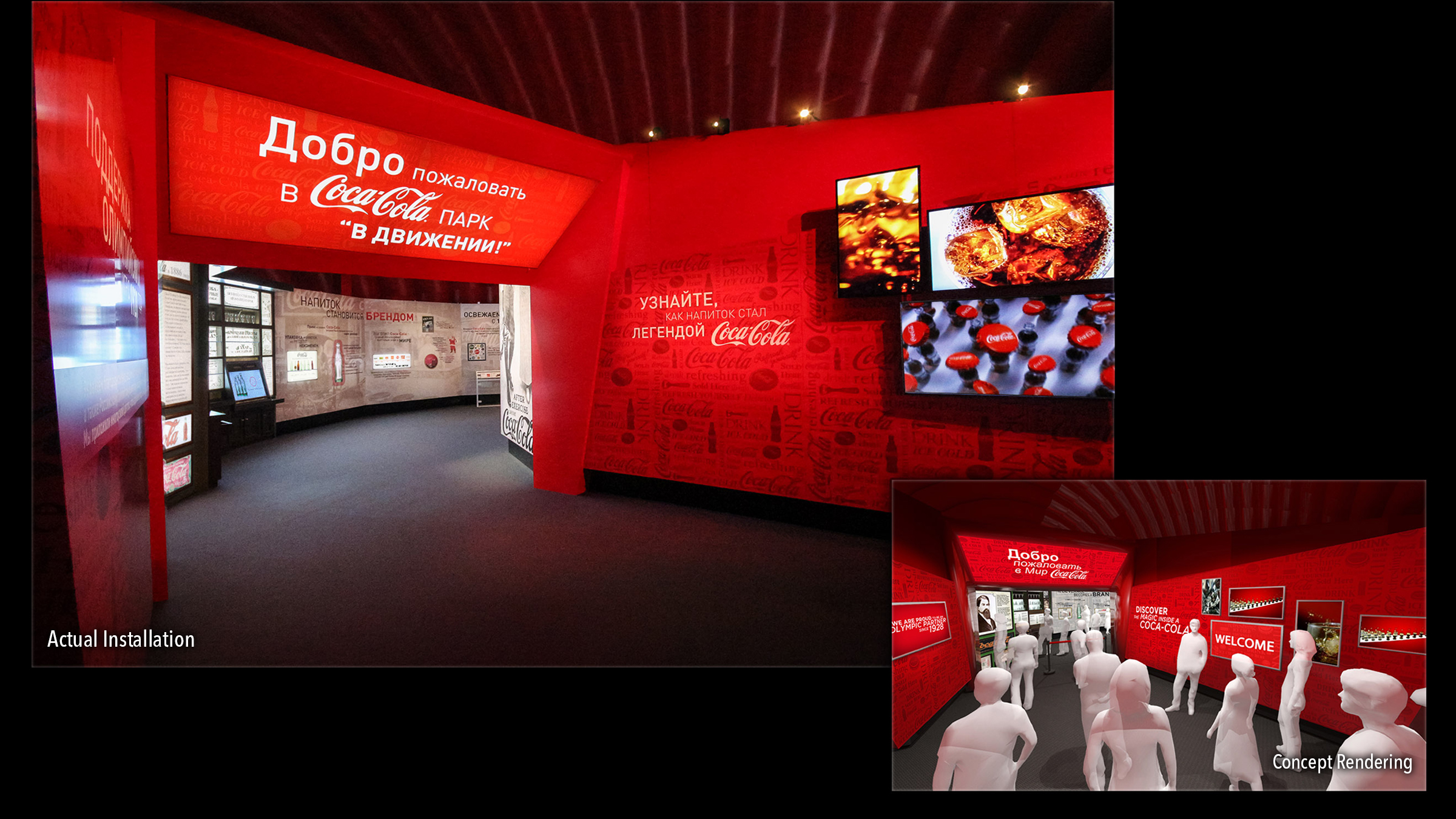 COCA-COLA: BE ACTIVE PAVILION - RENDERING TO REALITY COMPARISONS