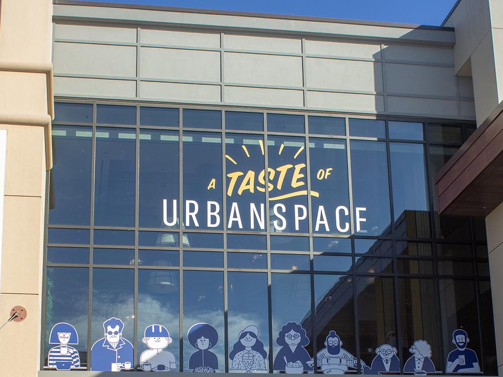 A Taste of Urbanspace   Tysons, VA