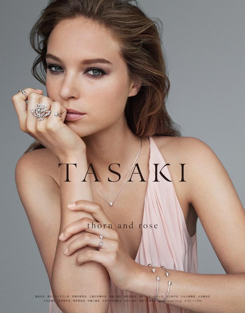 TASAKI FALL15 6.jpg