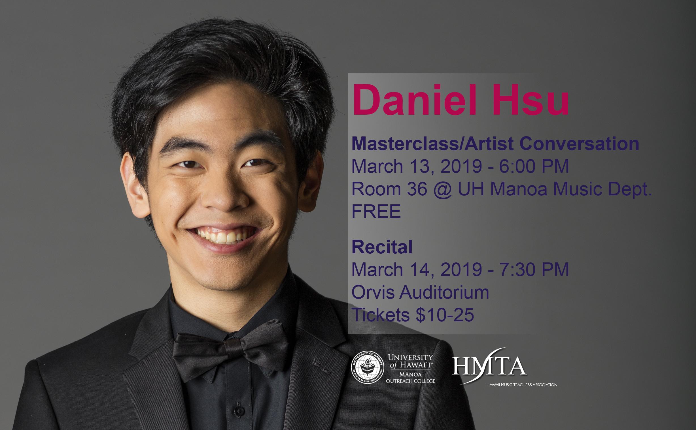 Masterclass - Hear Sophie and Jairus perform for Van Cliburn Bronze Medalist, Daniel Hsu, March 13th at UH Manoa