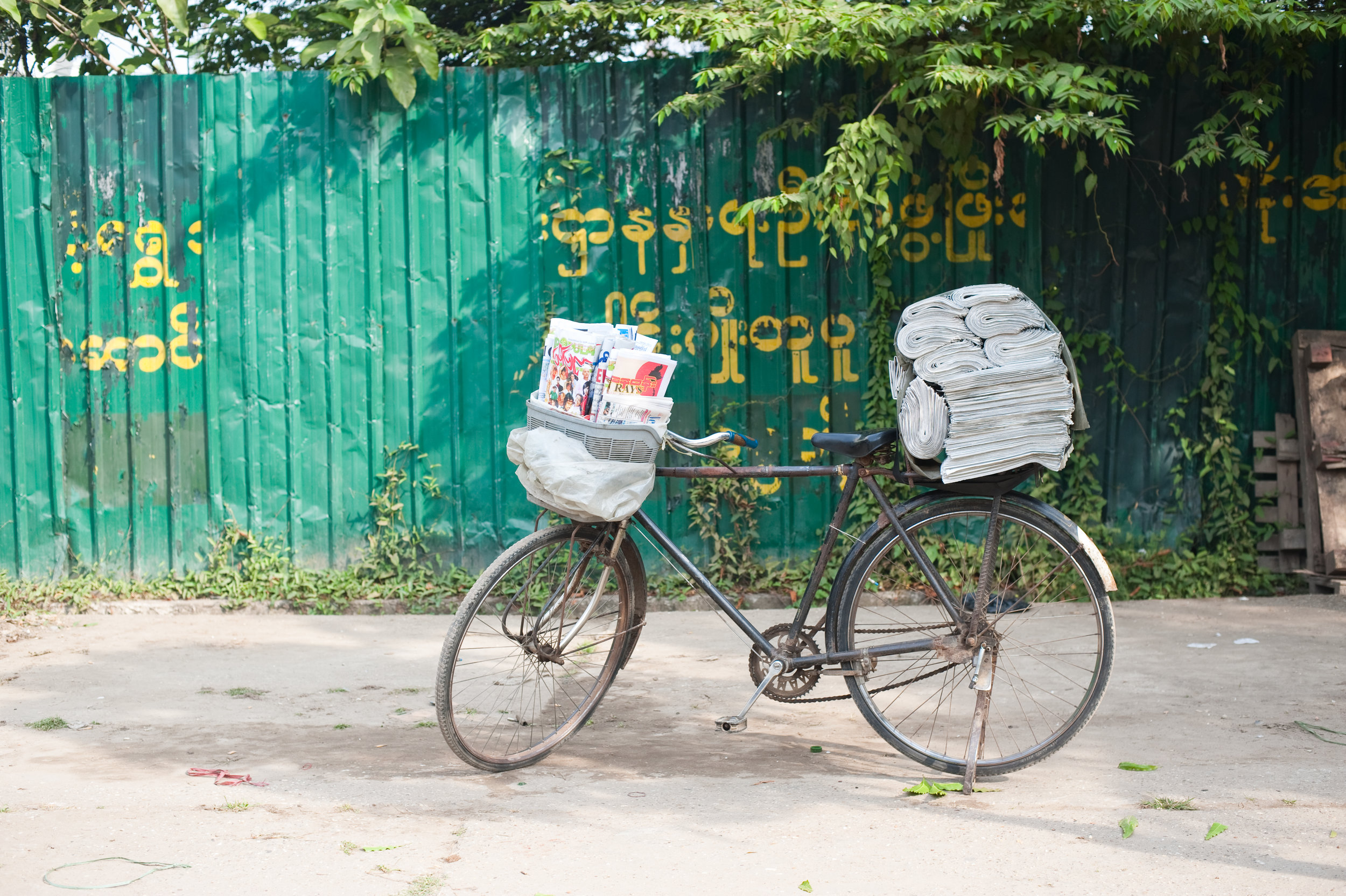 Photo by Kim Nguyen