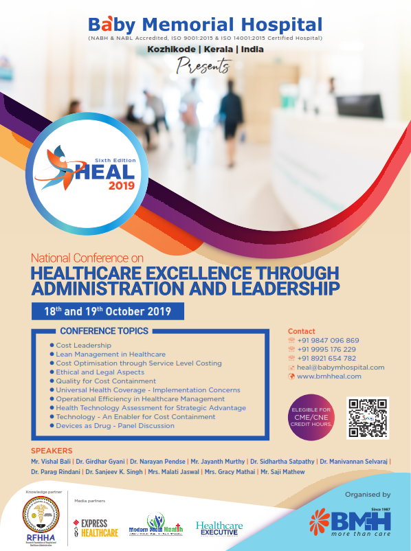 HEAL_2019_ADVERTISEMENT_001.png