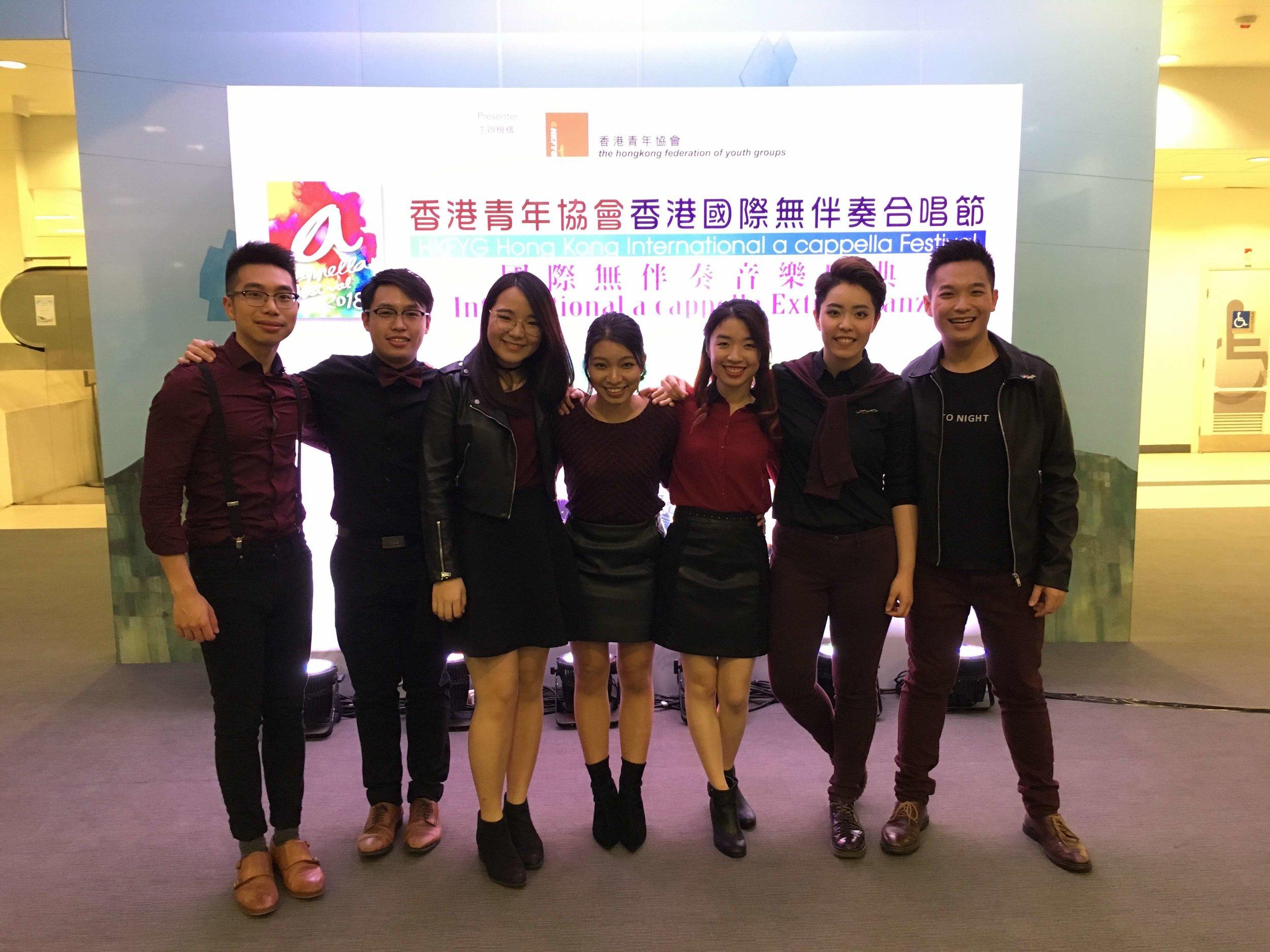Boonfaysau 半肥瘦- Hong Kong A cappella group