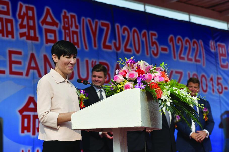 Image: The Norwegian Minister of Foreign Affairs Ms. Ine Eriksen Søreide giving the sponsor speech