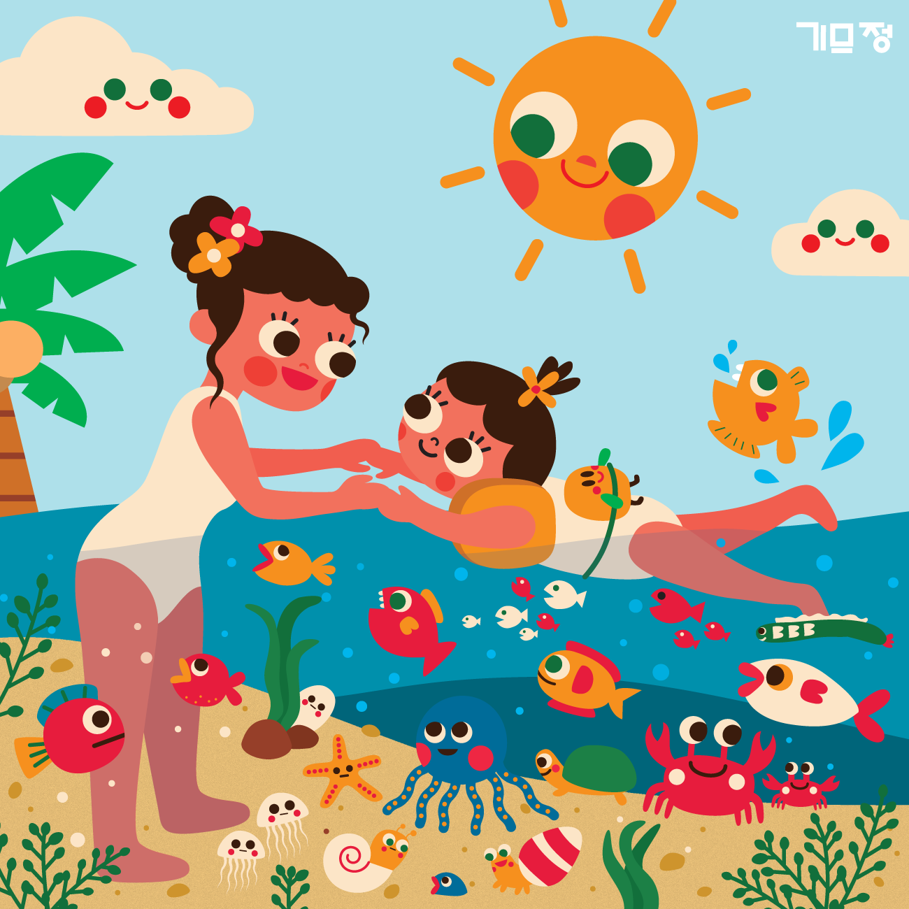 First-Swim-lesson-with-Mom_Uijung-Kim.png
