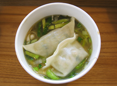 winter wonton & greens soup.jpg