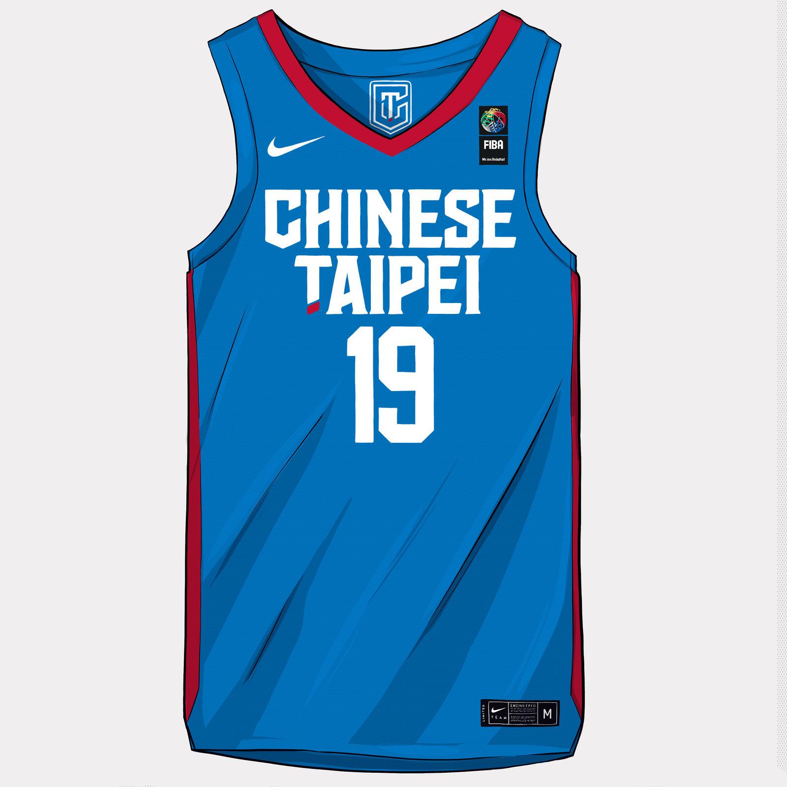 nike-news-chinese-taipei-national-team-kit-2019-illustration-1x1_1_89515.jpg