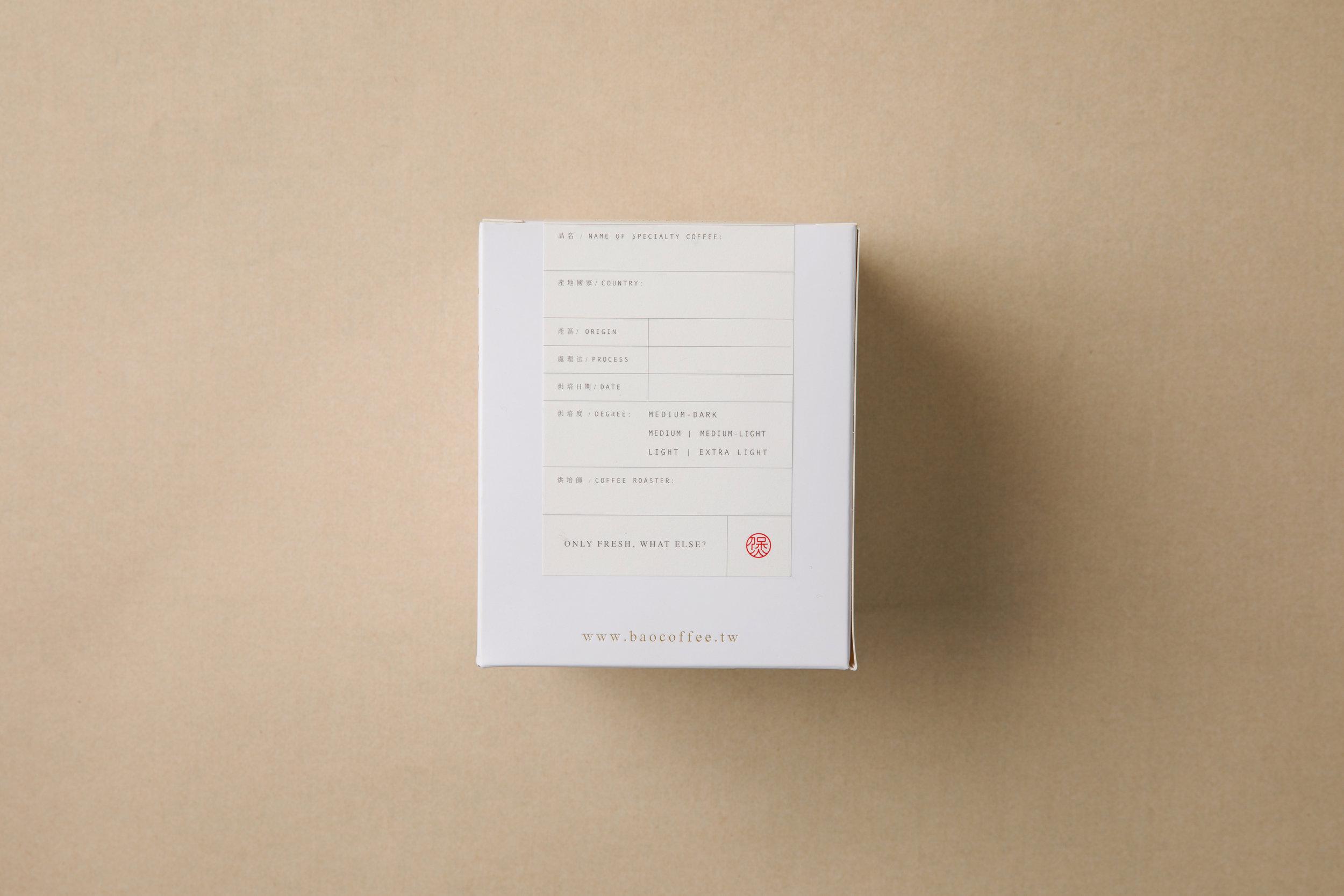studiopros_Bao packaging_08.jpg