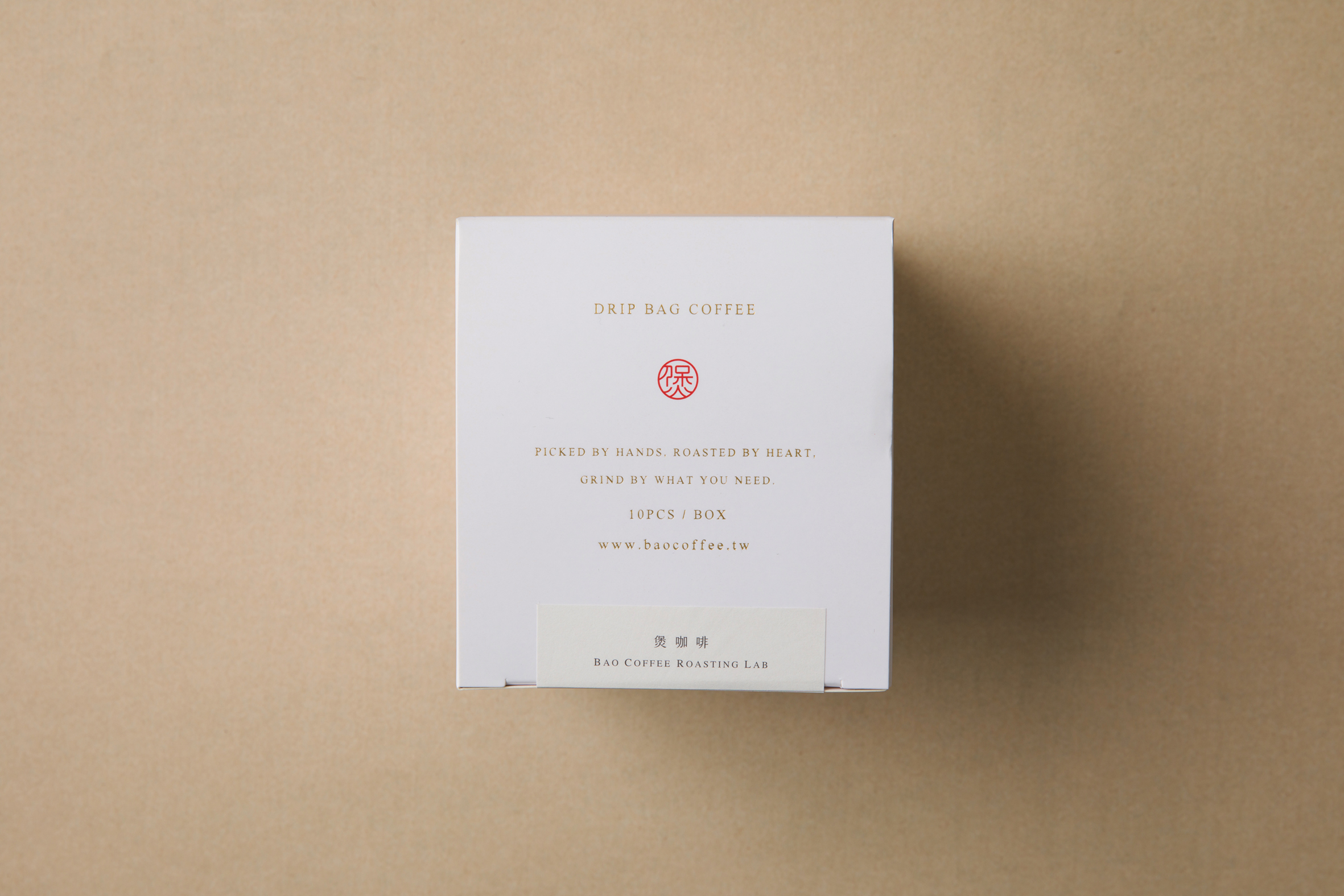 studiopros_Bao packaging_04.jpg