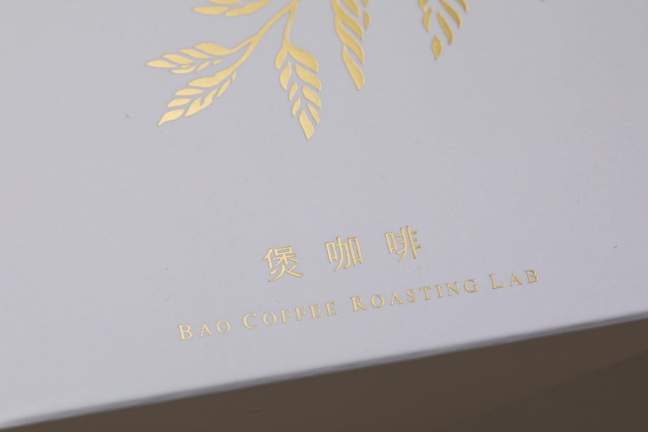 studiopros_Bao packaging_14.jpg