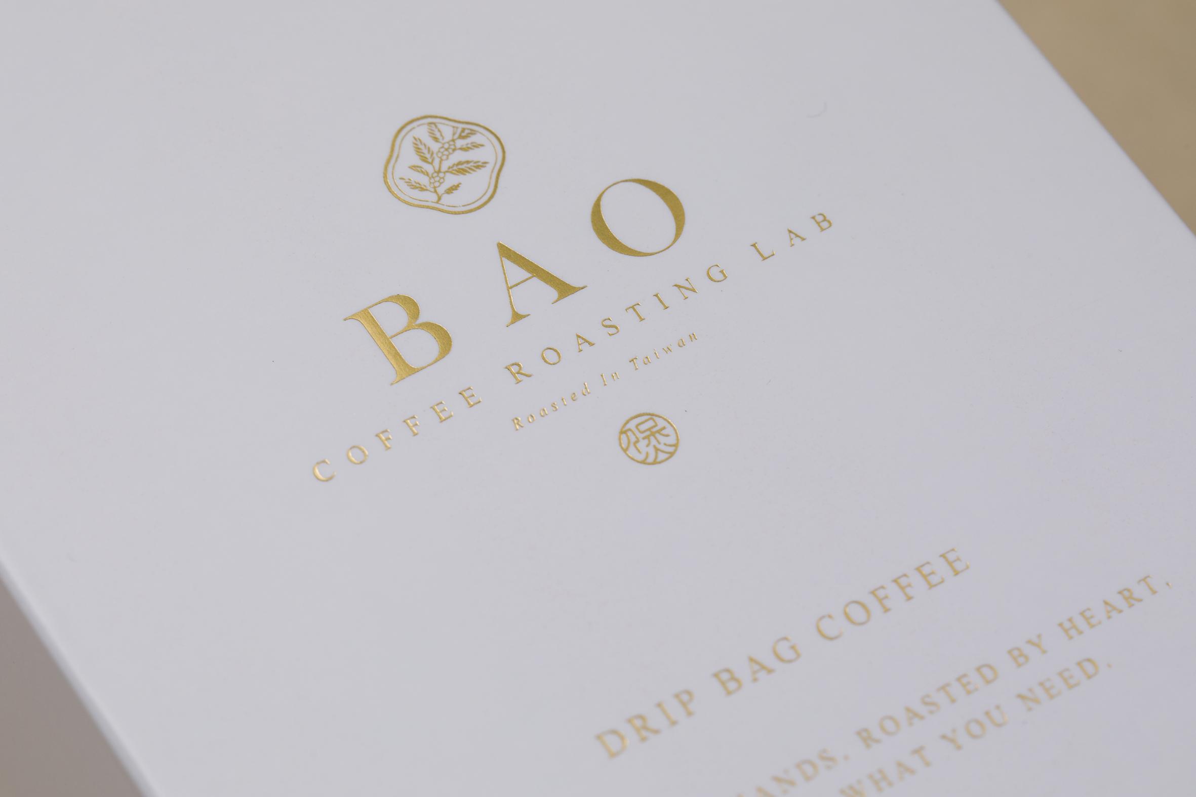 studiopros_Bao packaging_15.jpg