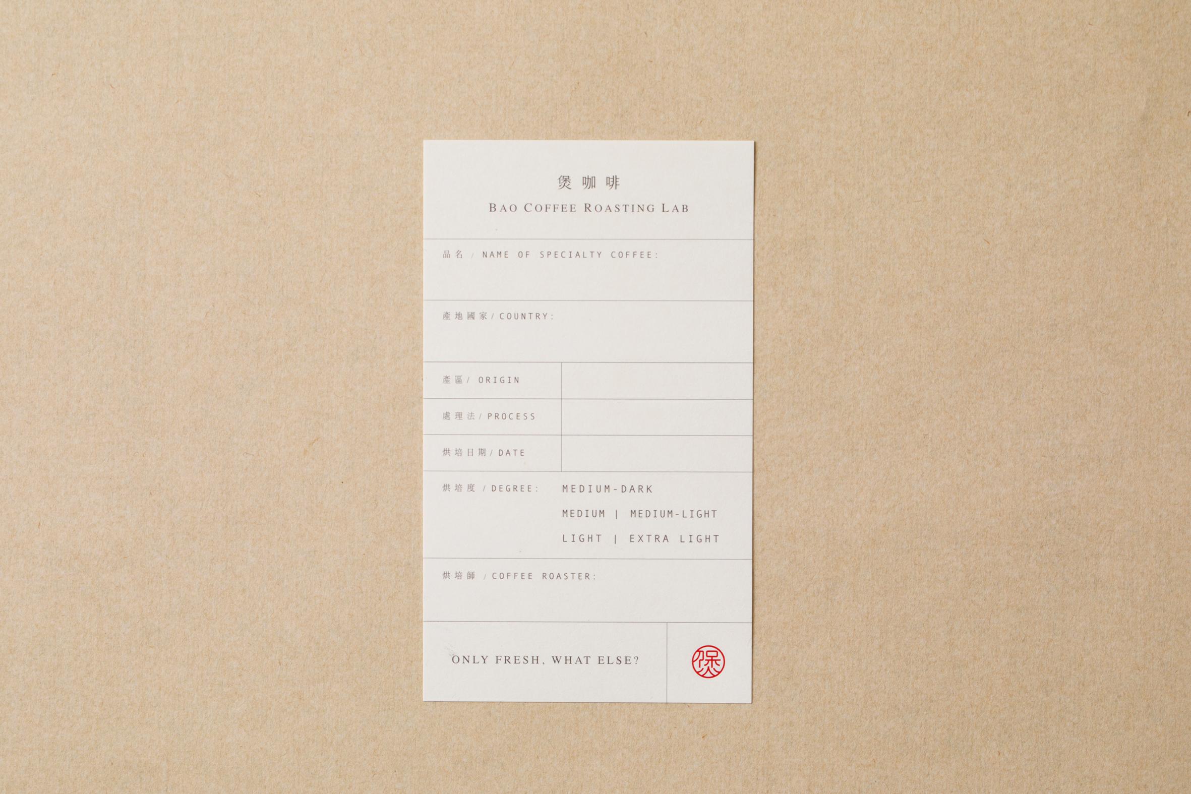 studiopros_Bao packaging_05.jpg