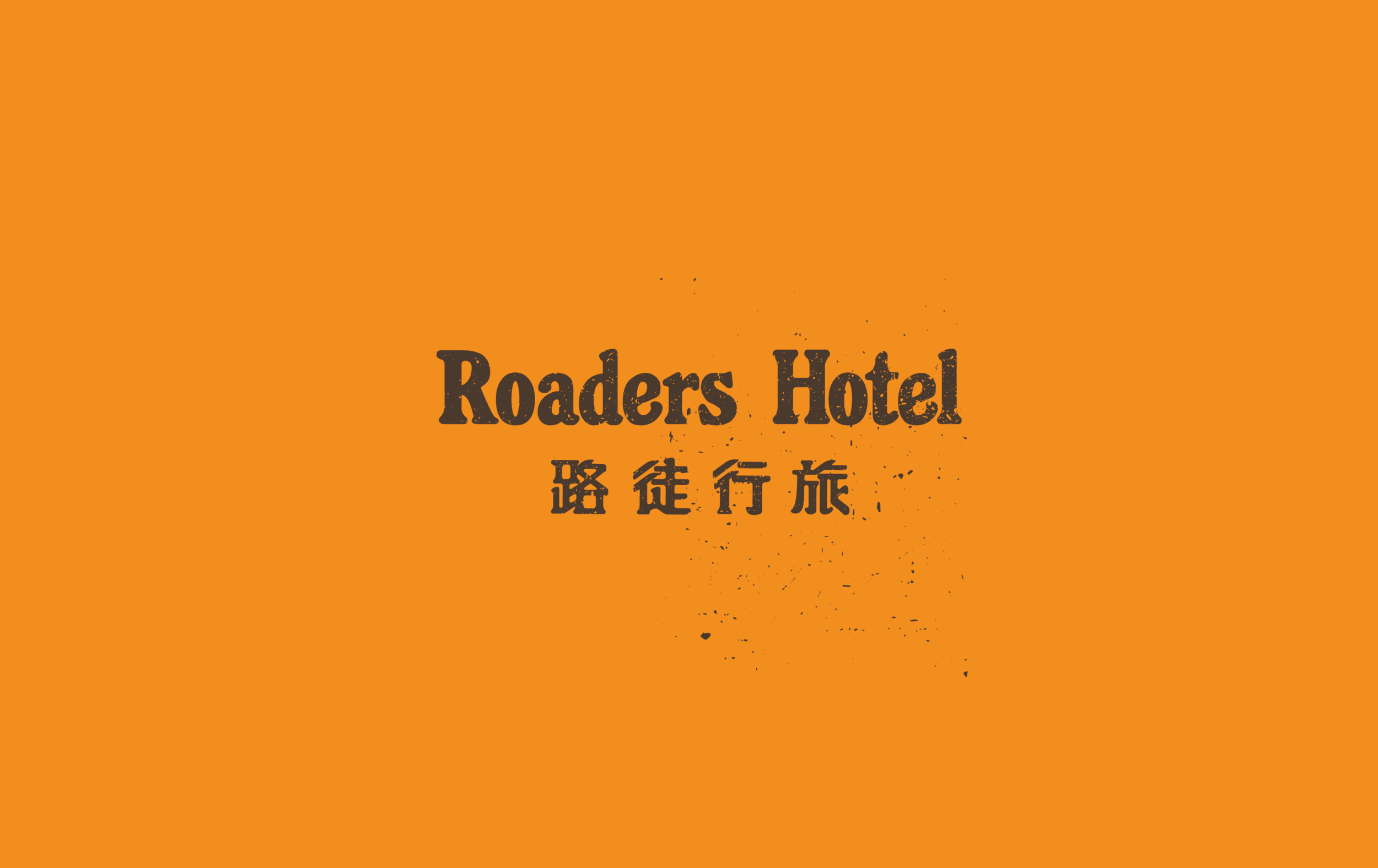 roaders hotel vi system-02.png