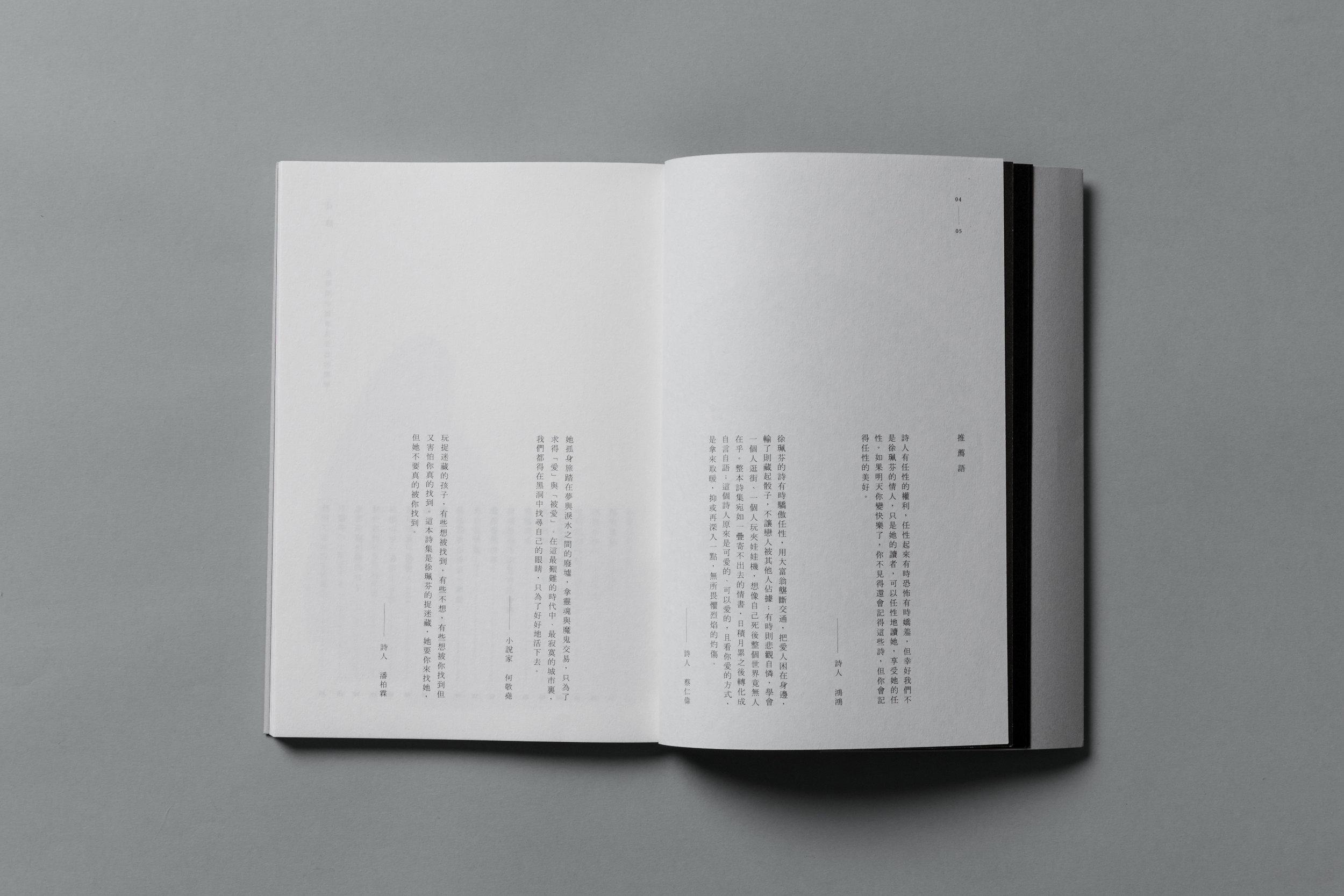 Z62C0351拷貝.jpg