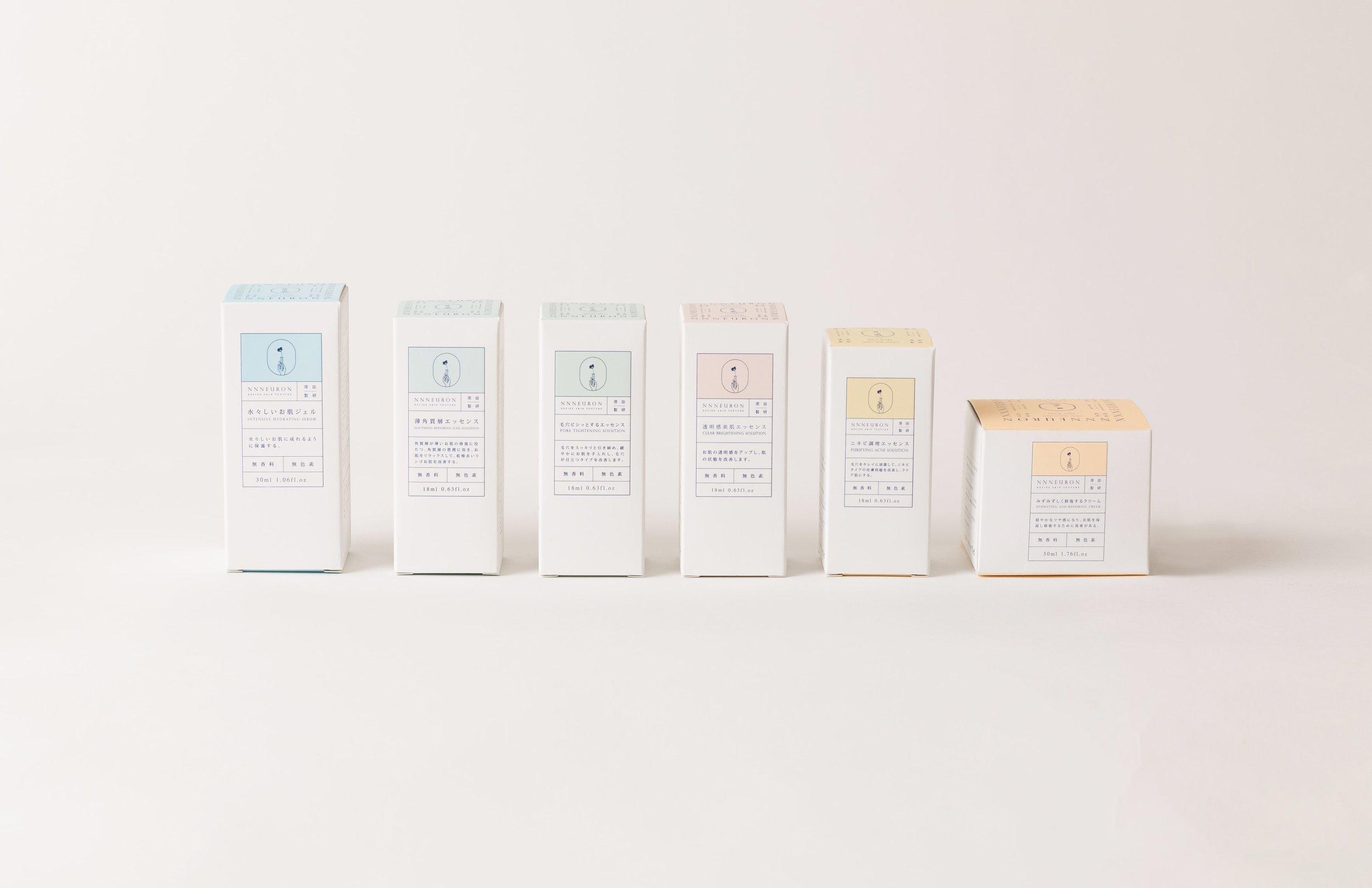 studiopros_NNN packaging_01.jpg