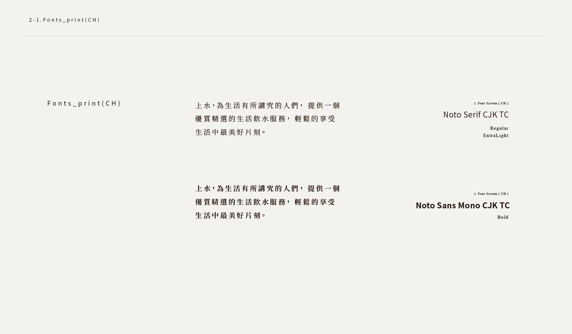 studiopros_zenwater_03-1.png