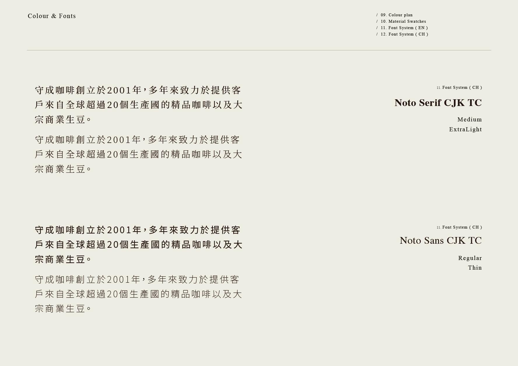studiopros_Bao_14.png