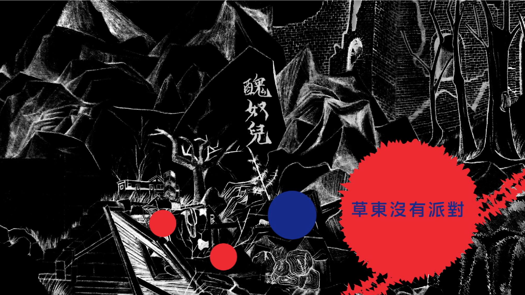 最佳樂團-07.jpg