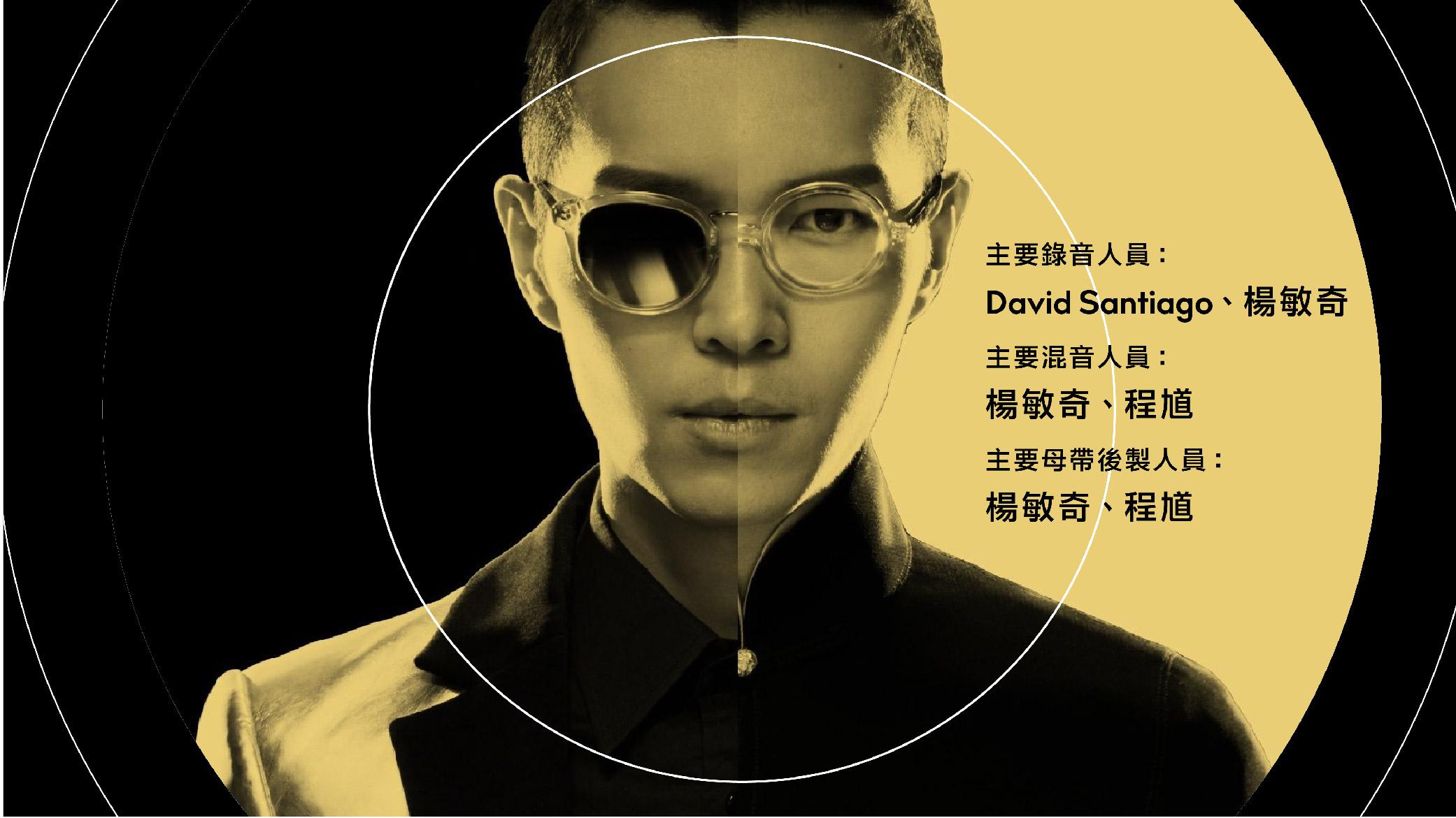 演唱錄音專輯-10.jpg