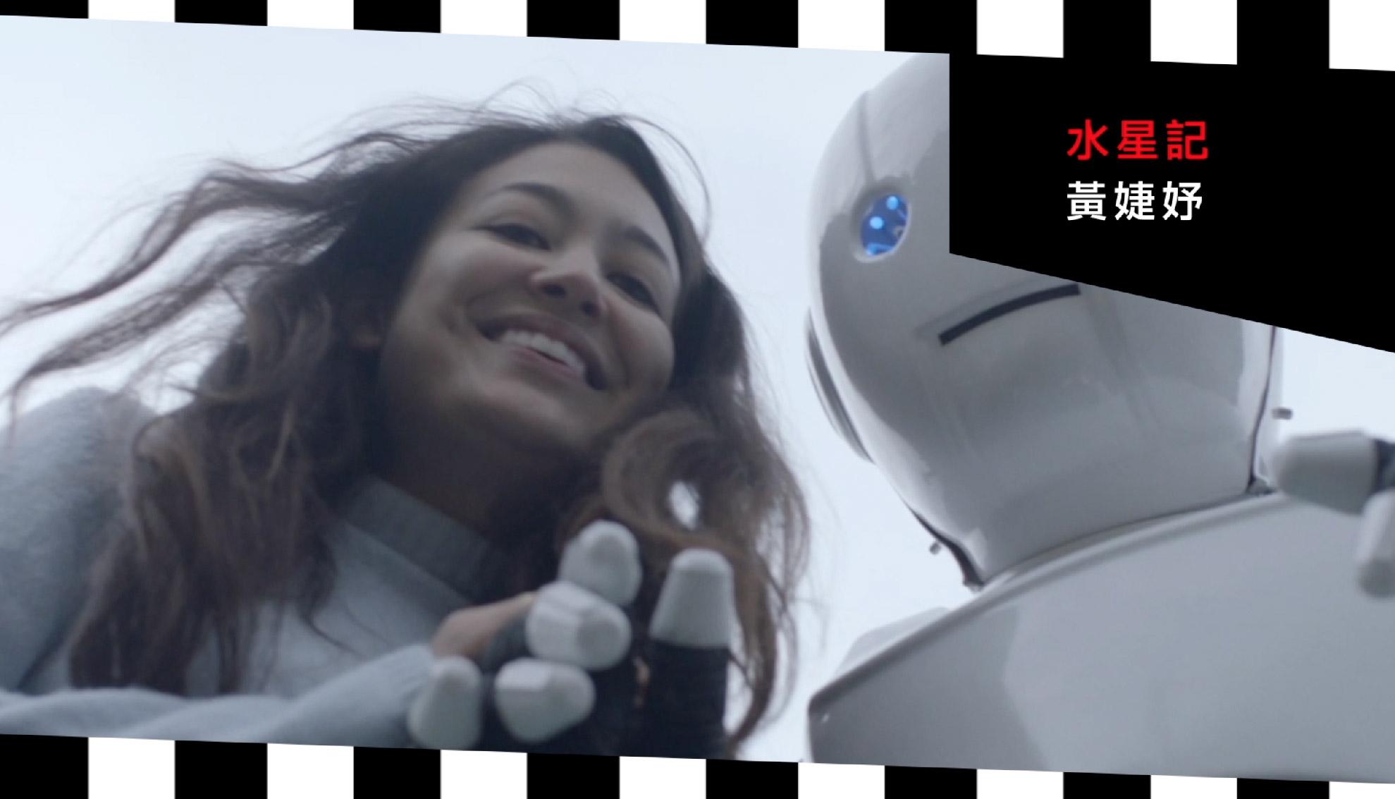 最佳錄影帶獎-08.jpg