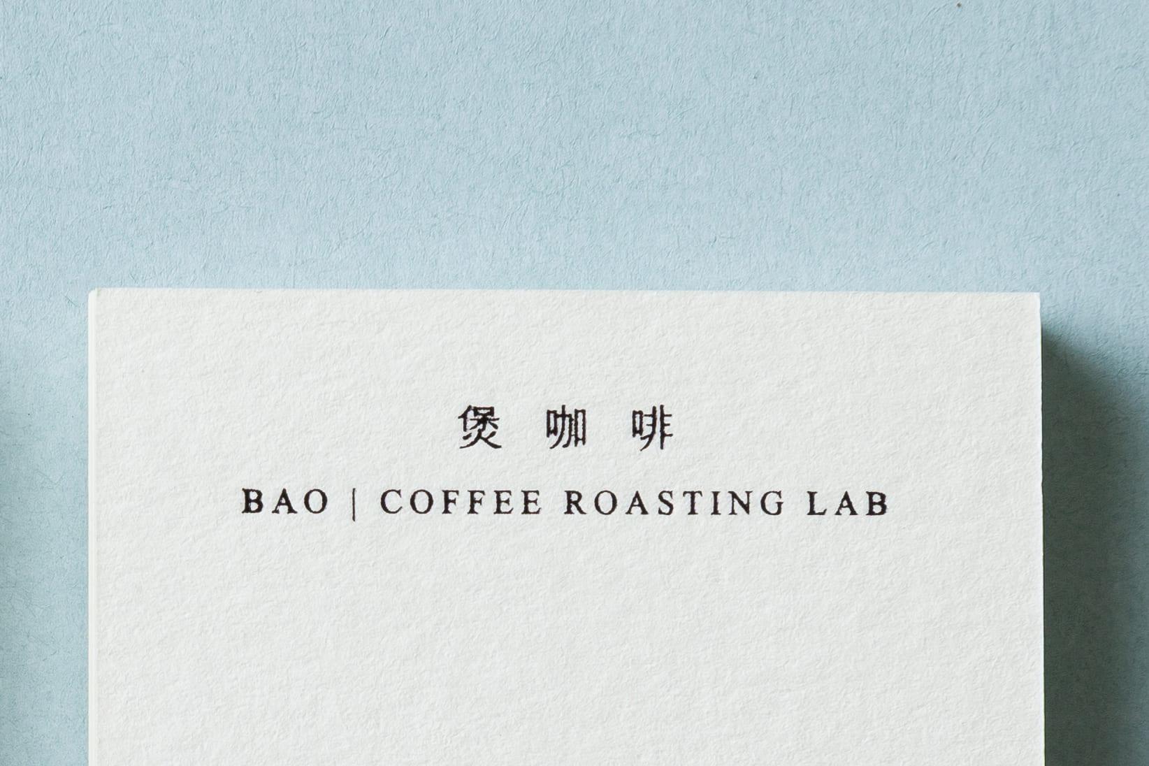 studiopros_bao card_02.jpg