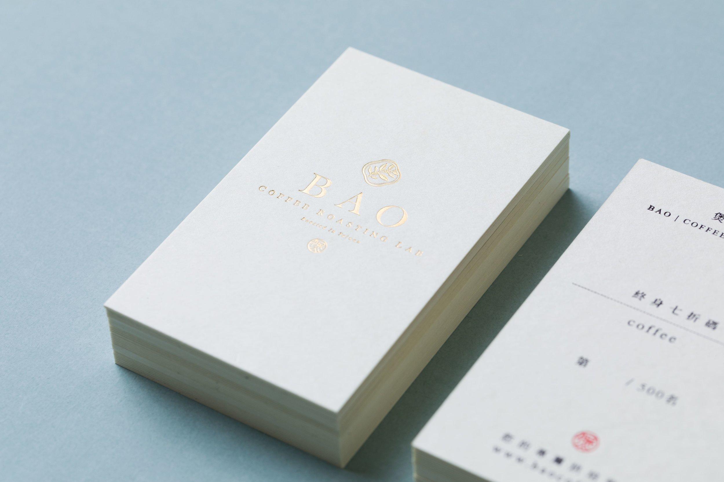 studiopros_bao card_12.jpg