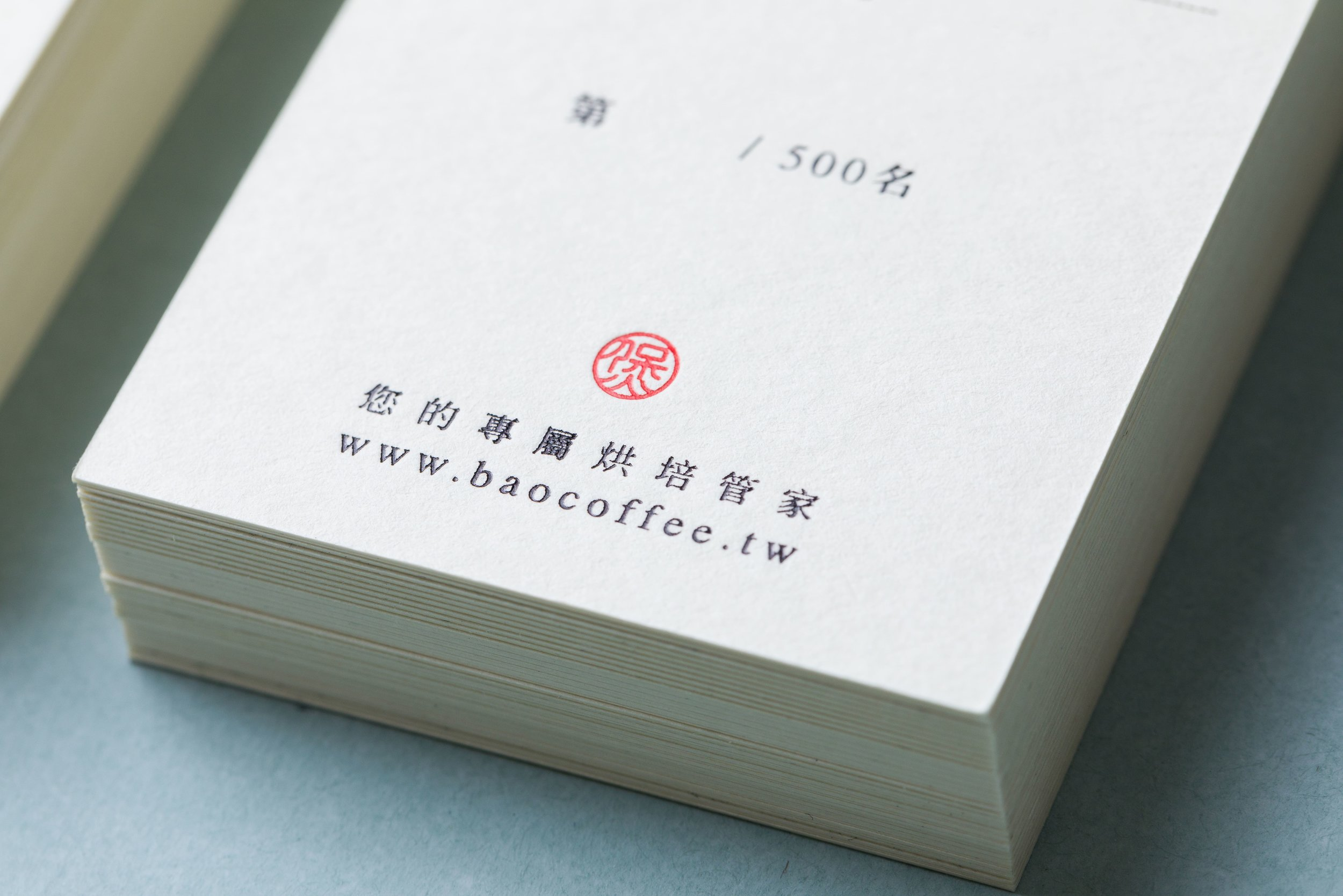 studiopros_bao card_15.jpg