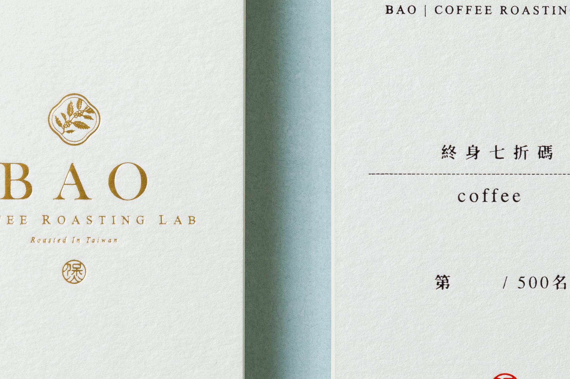 studiopros_bao card_24.jpg