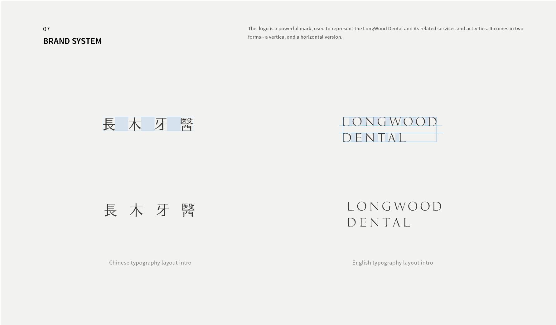 longwood strategy-17.png