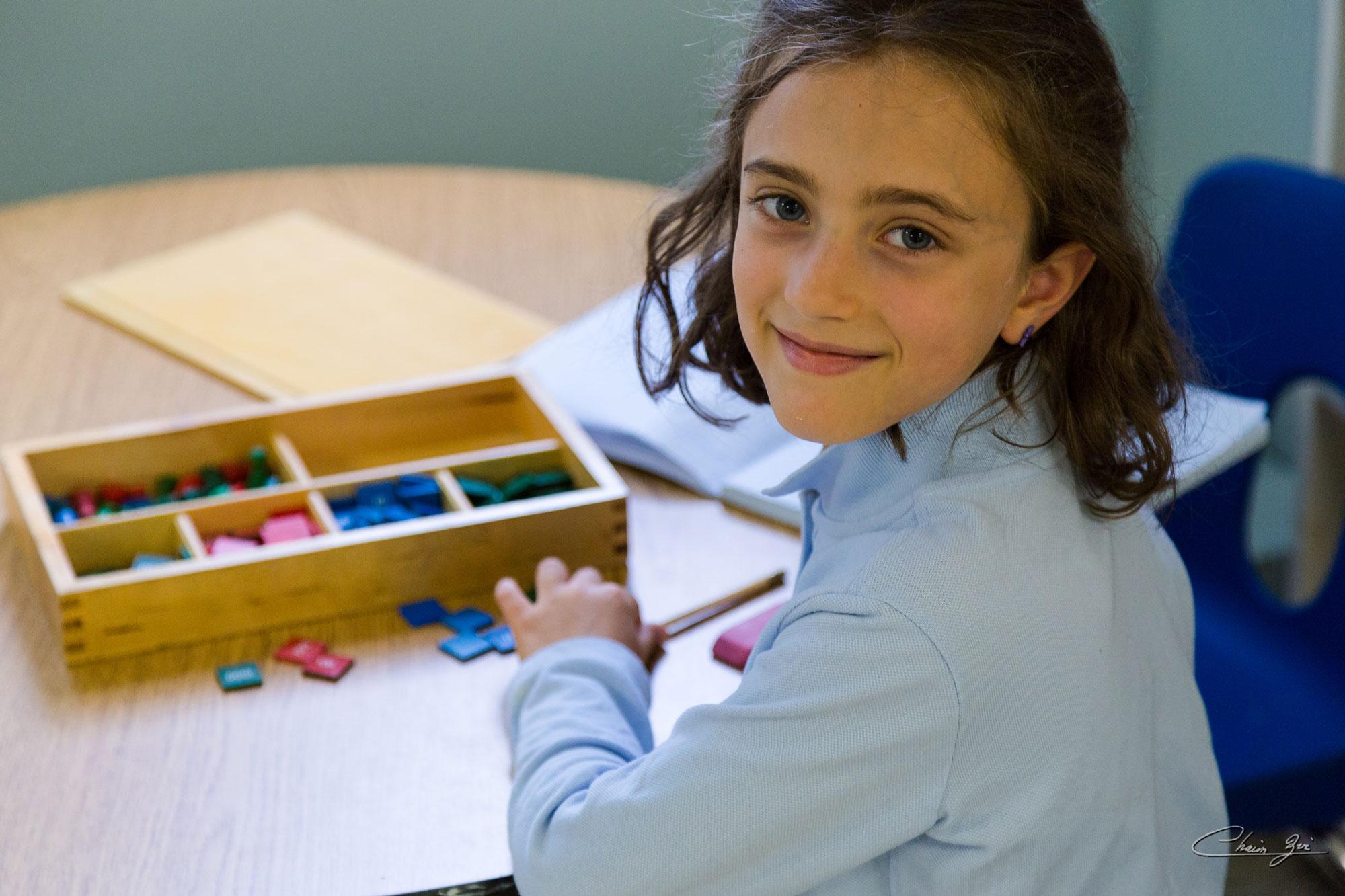 grass-creative-identity-montessori-school-NYC-NJ-netivot-school-art-direction-6.jpg