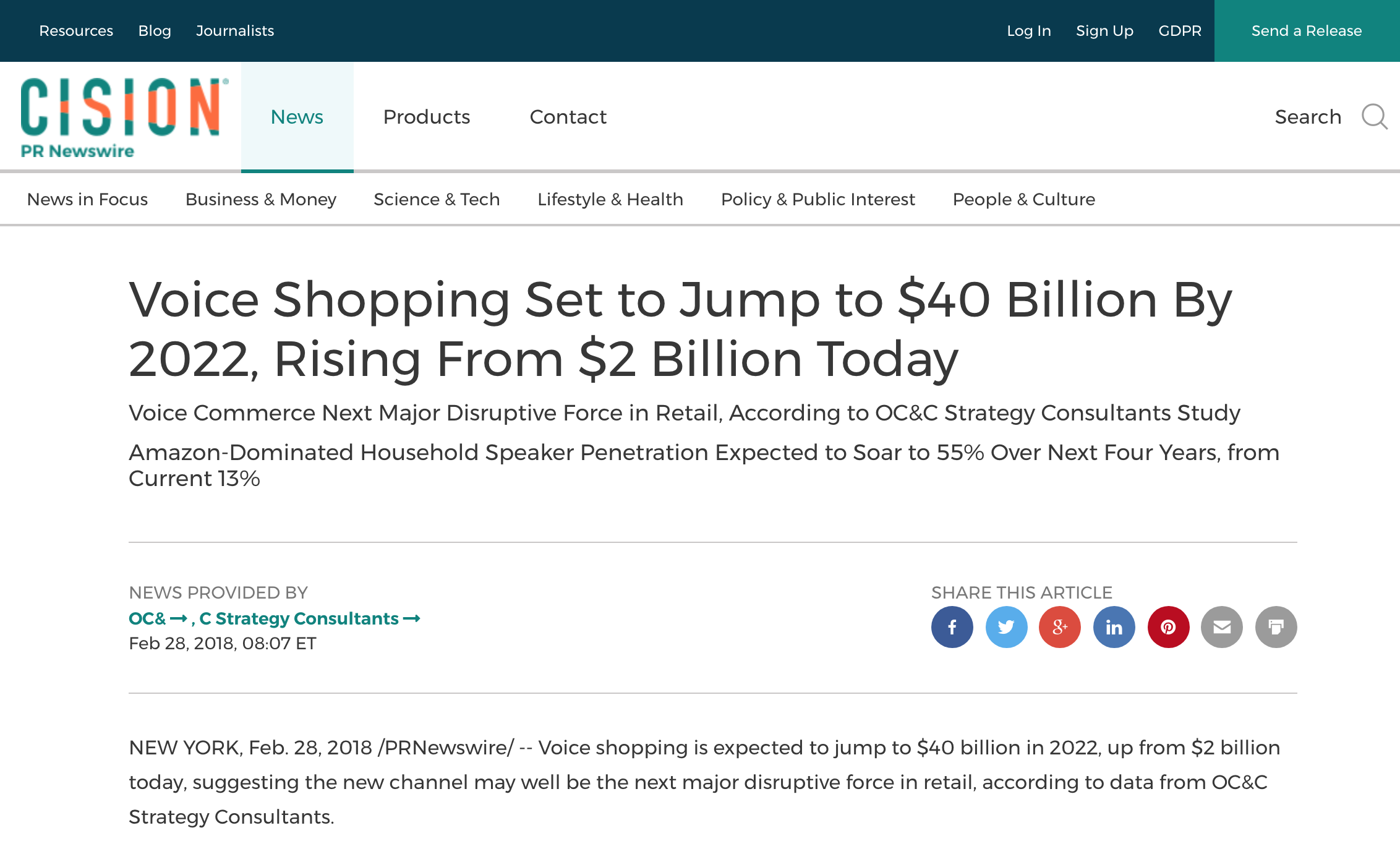Alkira Software_Conversational Commerce