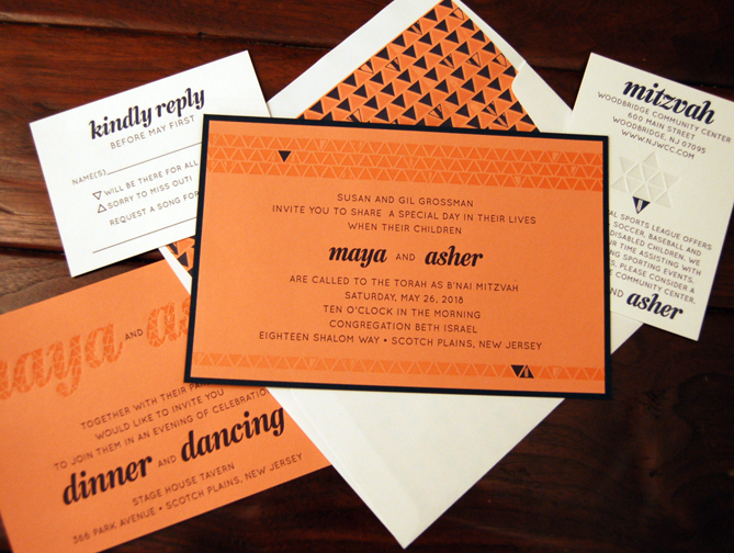 Bar Mitzvah Invitations Houston