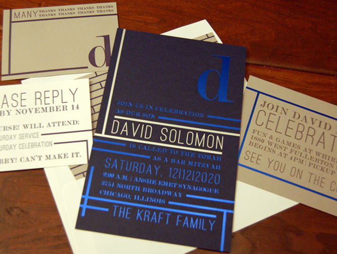 Houston B'nai Mitzvah Invitations