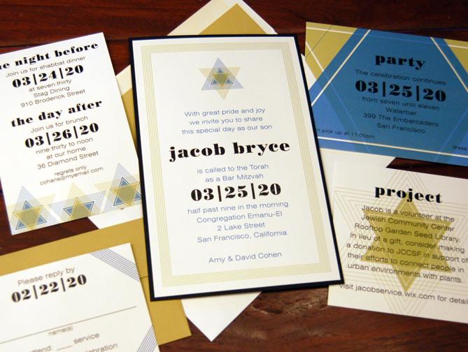 Houston Bar Mitzvah Invitations