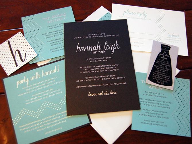 Houston Bat Mitzvah Invitations