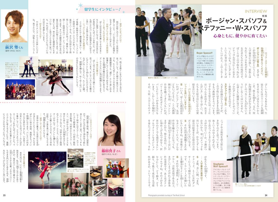 Clara! (Japanese Magazine) December 11th, 2014